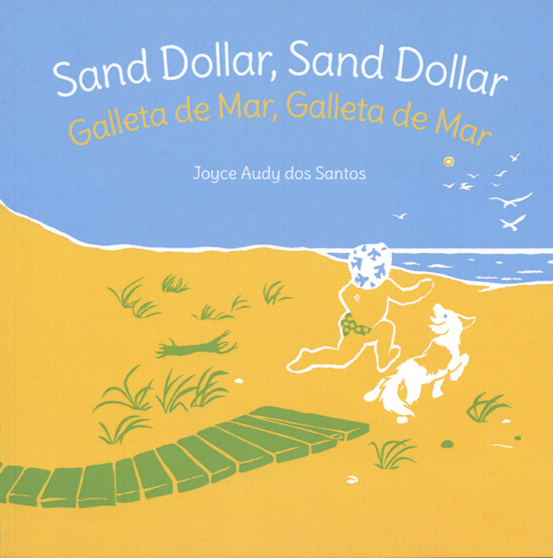 W Sand Dollar, Sand Dollar Spanish